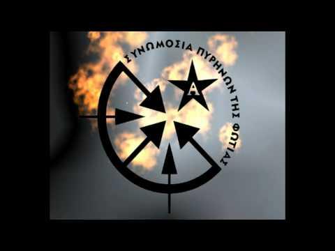 Yunanistan: Faşist Yargı Ateş Hücreleri İttifakı'na Karşı