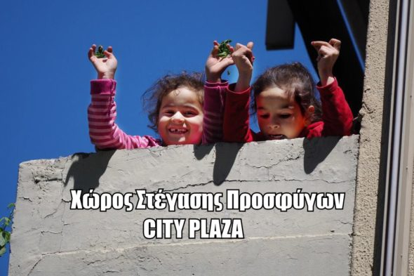 cityplaza1