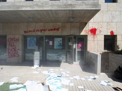 Thessaloniki, Greece: Actions against borders at No Borders Camp