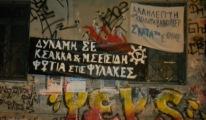Strength to K. Sakkas and M. Seisidis - Fire to the prisons