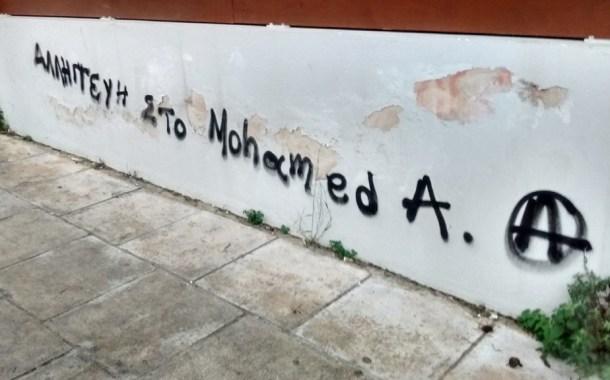 mohameda2